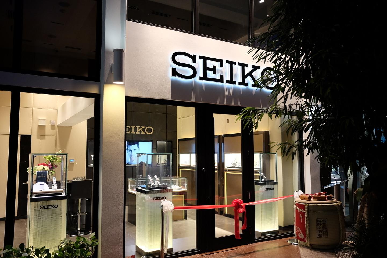 Seiko-boutique-Miami.jpg